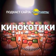 Сопение Талачева