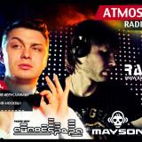 ATMOSFERA радио шоу