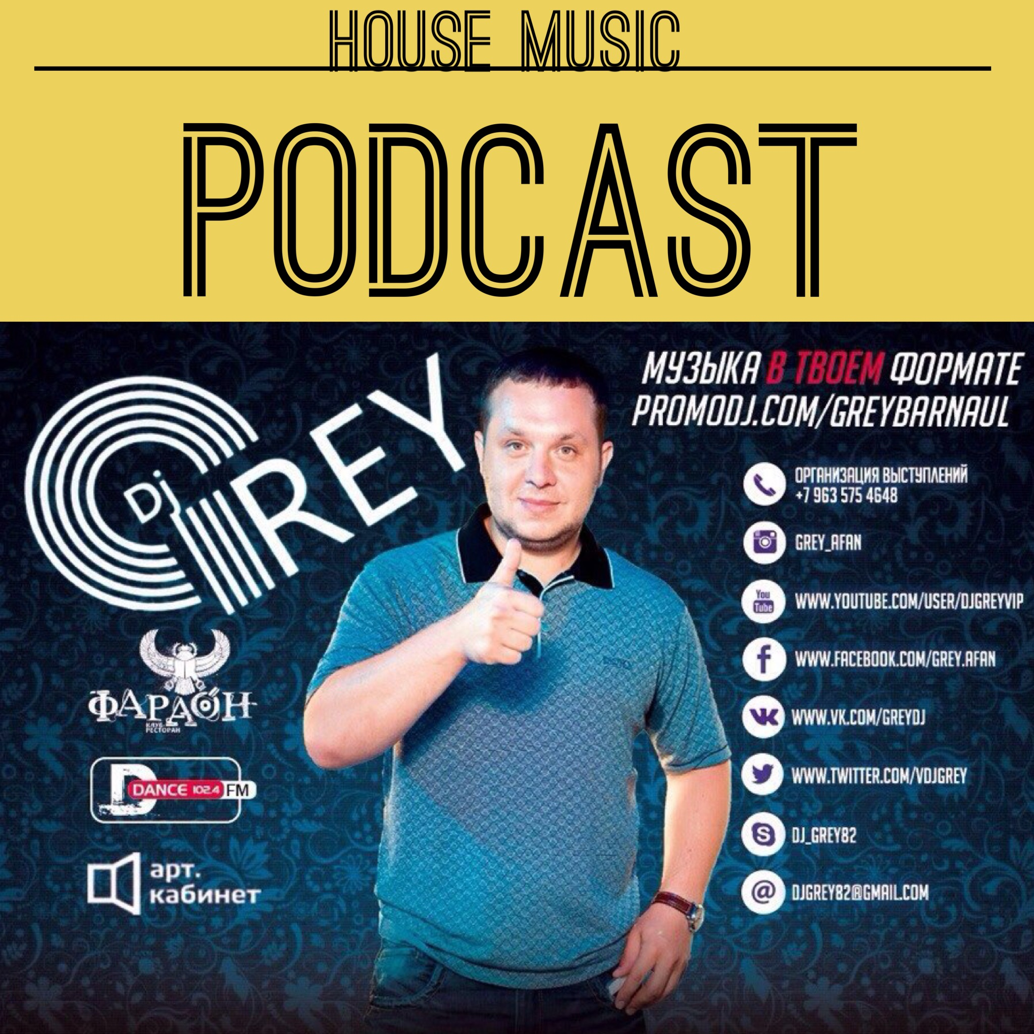 Dj Grey (Barnaul) -   House Music Podcast