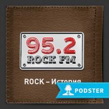 Rock-История